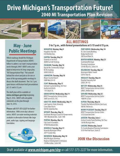 2016 MI Plan Public Meeting flyer.jpg